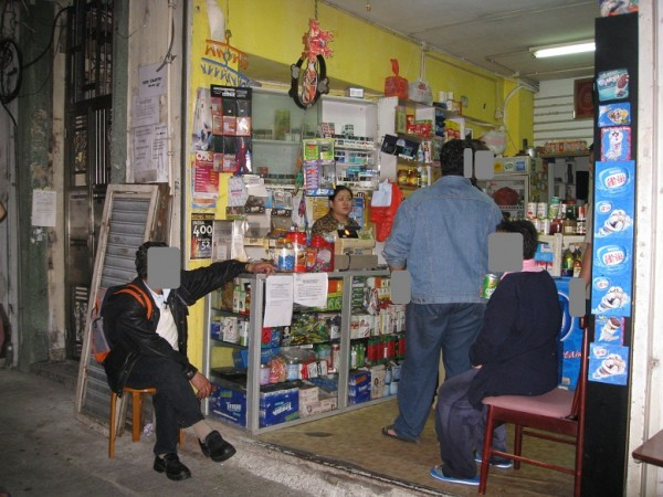Food collection every ten days at ISS appointed shop