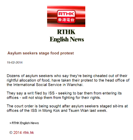 RTHK on Occupy ISS - 19Feb2014