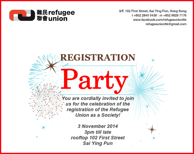 RU Registration Party - 3Nov14