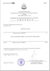 Refugee Union certificate (blur)