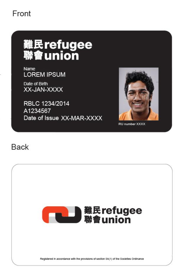 RU membership cards wtih Immigration details