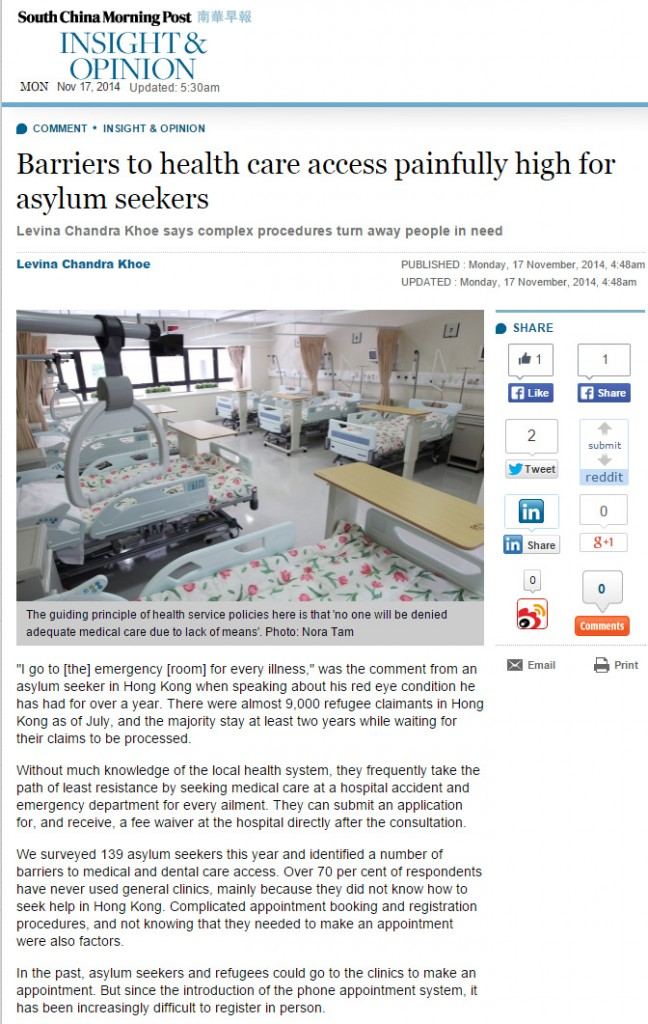 SCMP - Barriers to health care access painfully high for asylum seekers
