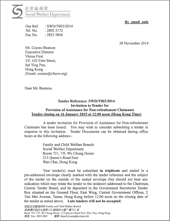 SWD - Invitation to tender - 28Nov14