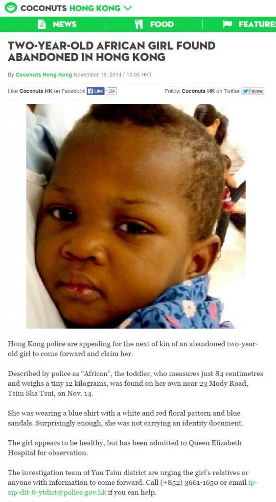 Two-year-old African girl abandoned