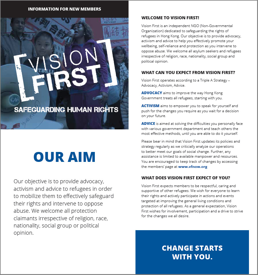 VF Introduction leaflet