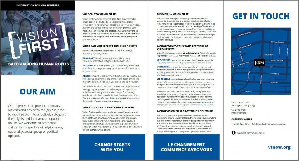 VF introduction leaflet - 2014
