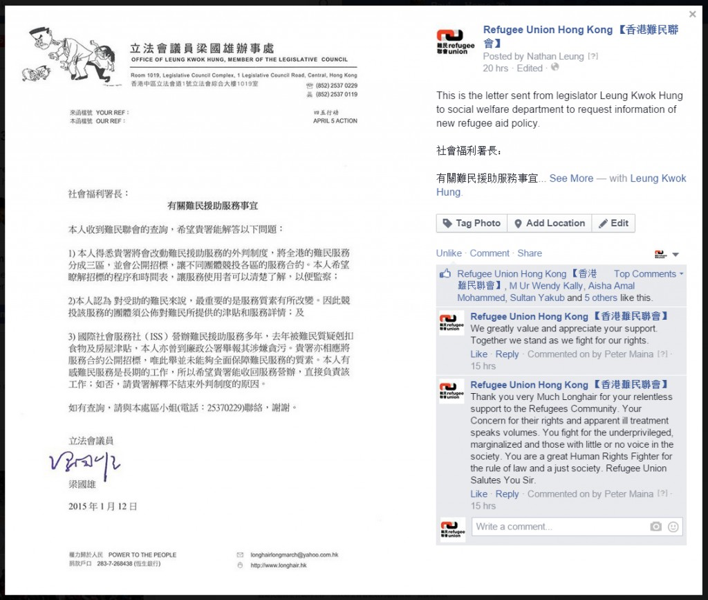 RU FB - Longhair letter - 12Jan2014