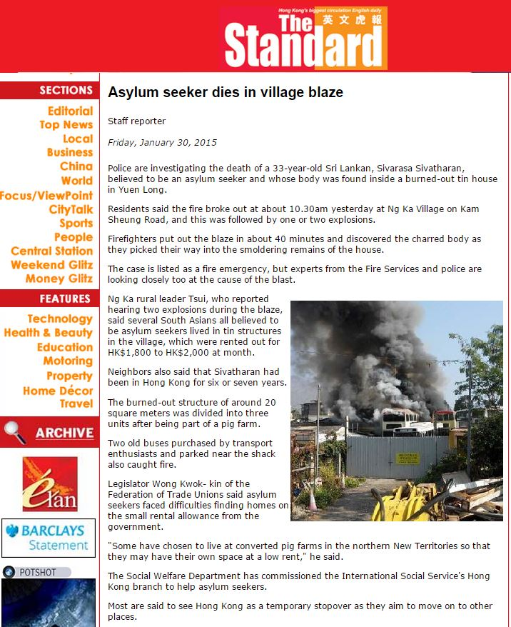 The Standard on slum fire - 30Jan15