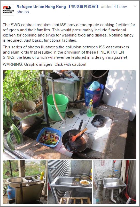 RU FB - Display of kitchen sinks