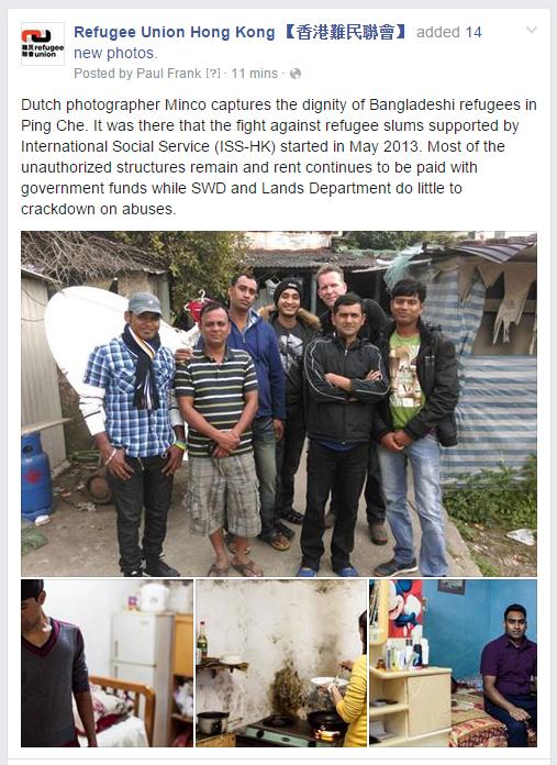 RU Facebook - Minco visits Ping Che - 1Feb2015
