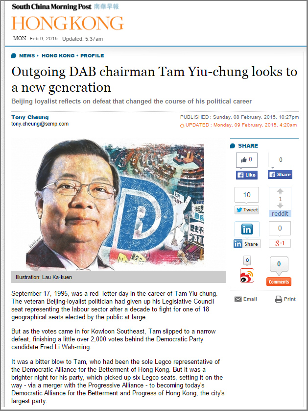 SCMP - DAB chairman Tam Yiu-chung retires