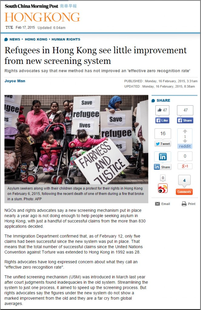 SCMP - Refugees see little improvement from new screening system - 16Feb2015