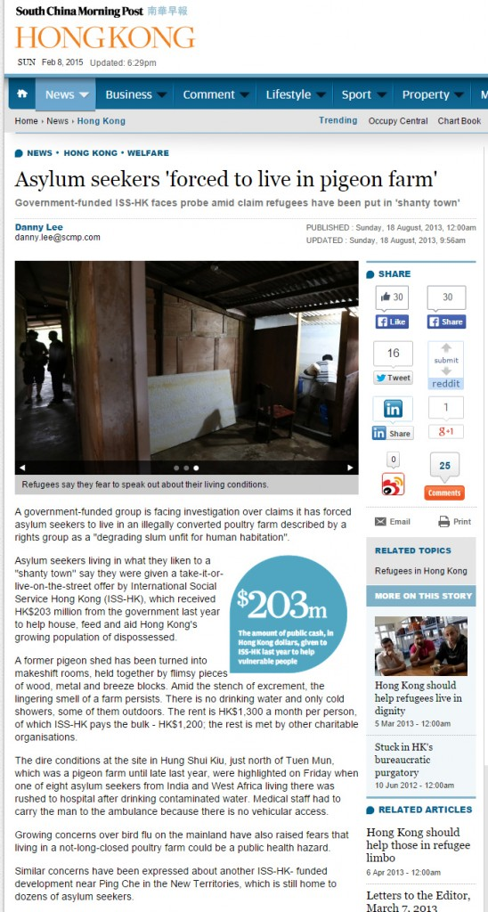 SCMP - asylum seekers forced to live in chicken farms - 18Aug2013