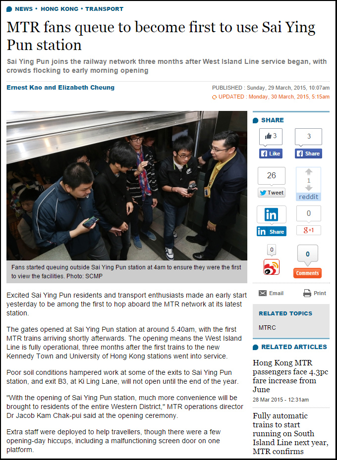 SCMP - Sai Ying Pun MTR 2 minutes from VF