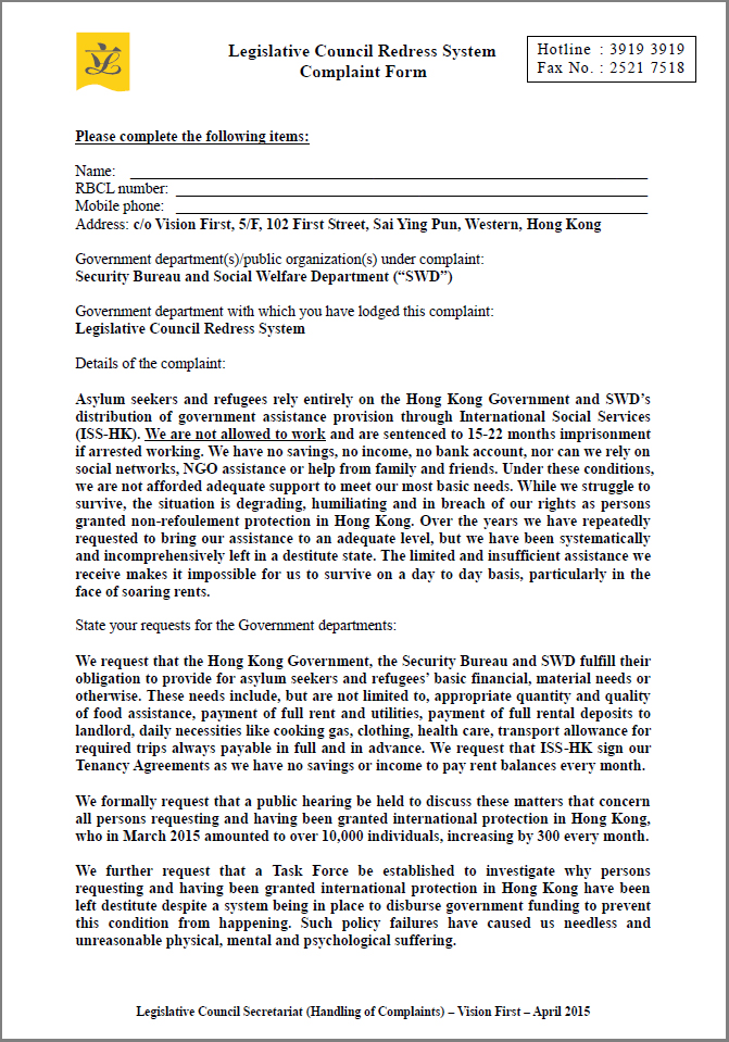 Legco Redress System - VF complaint (1Apr2015)