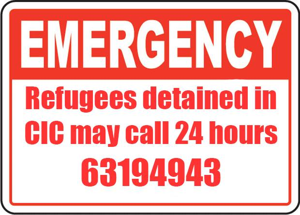 Refugee Union hotline for CIC detainees