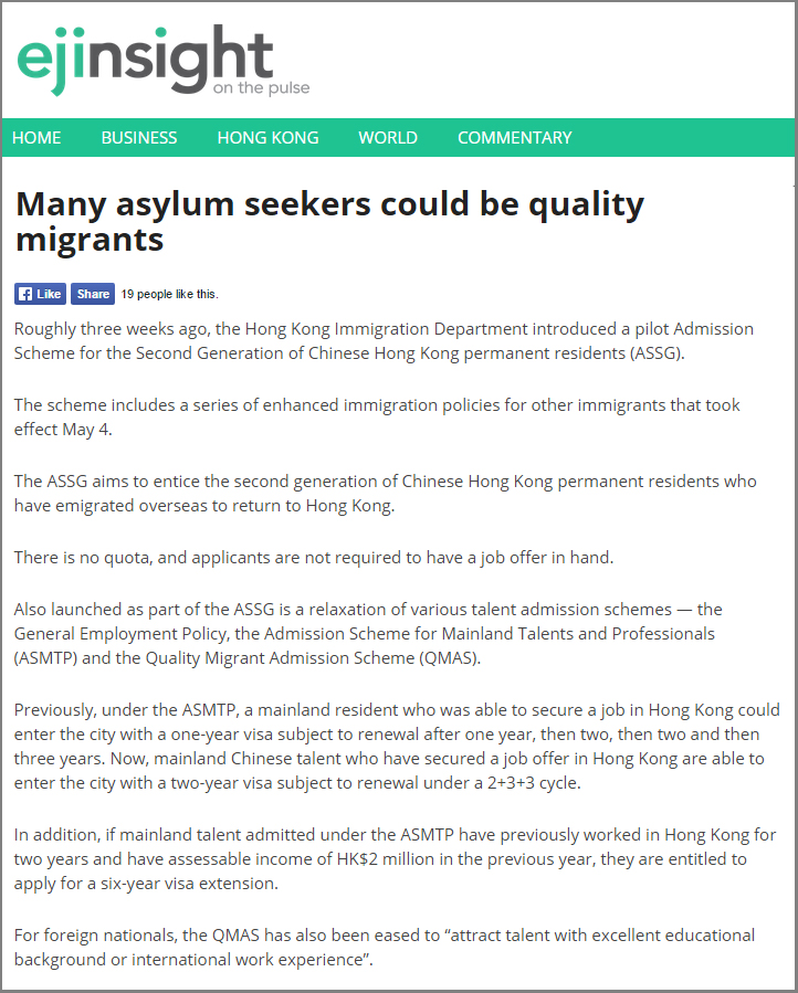 EJInsight - Many asylum seekers could be quality migrants