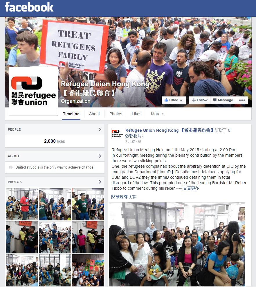 RU Facebook 2000 likes
