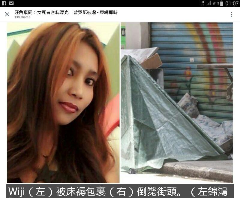 Homeless asylum seeker dies in Hong Kong streets
