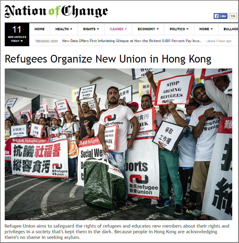 Nation of Change - Refugees organize new union in Hong Kong