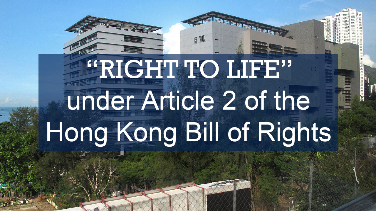 Right to life claim in CIC