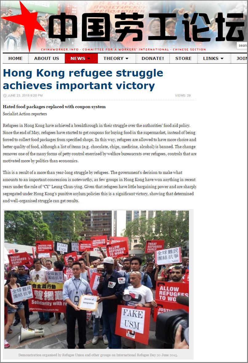 SA - Hong Kong refugee struggle achieves important victory (23Jun2015)