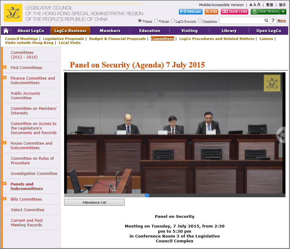 LegCo Security Panel - webcast - 7Jul2015