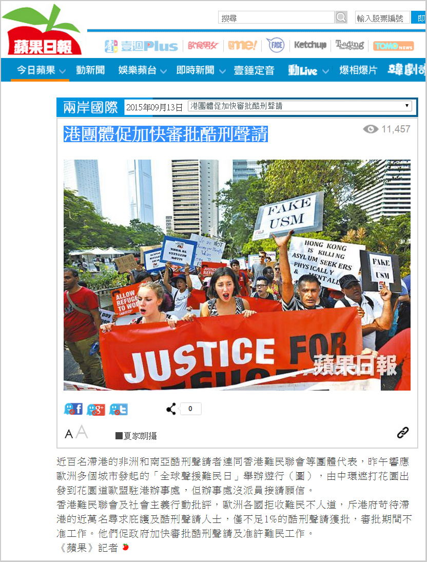 Apple Daily on the march to EU office