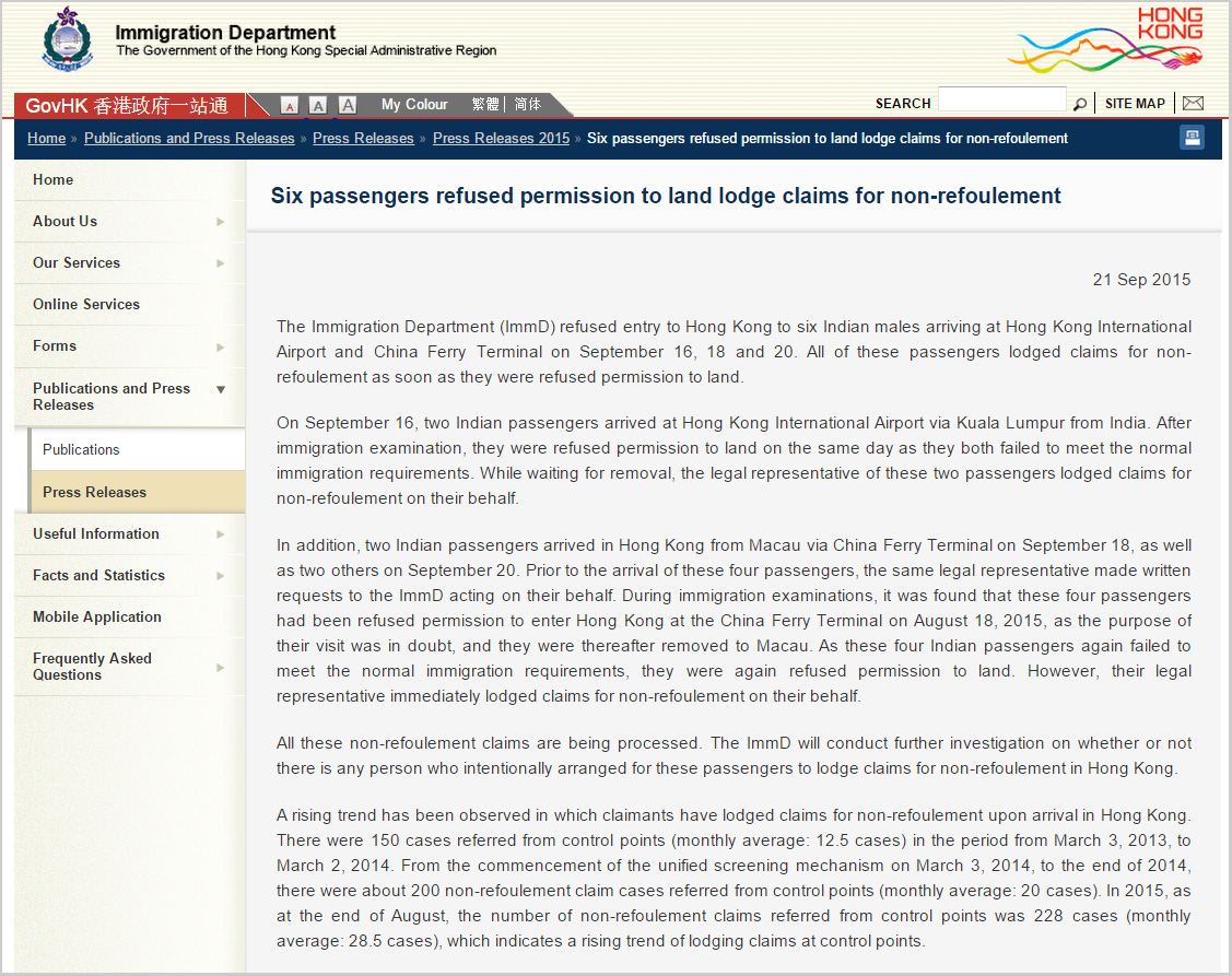 ImmD - Six passengers refused permission to land lodge claims for non-refoulement - 22Sep2015