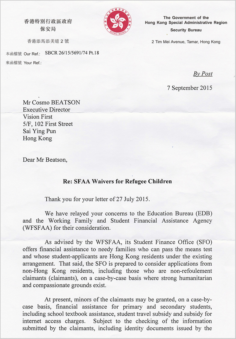 Security Bureau response to school fee issue - 7Sep2015