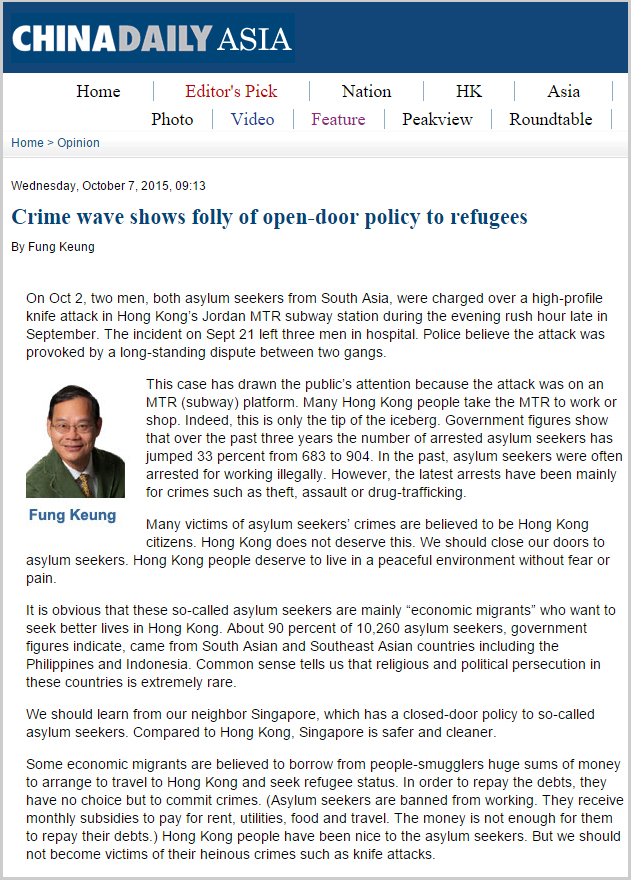 China Daily - Crime wave shows folly of open-door policy
