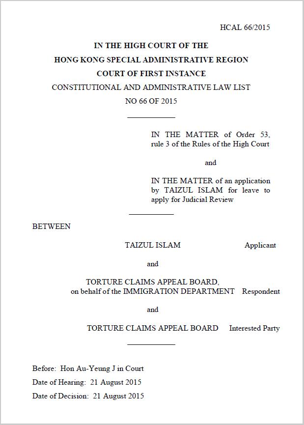 HCAL0066_2015 Taizul Islam vs TCAB