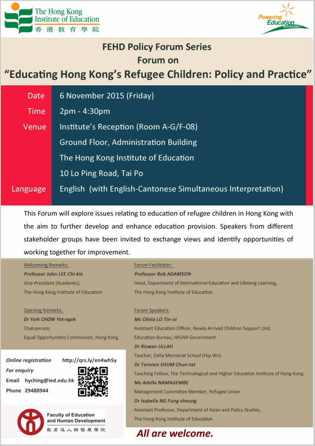 HKiED refugee forum