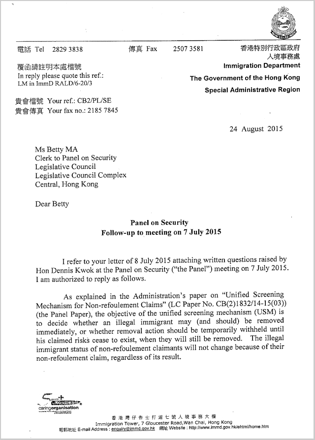 ImmD reply to Legco - 24Aug2015