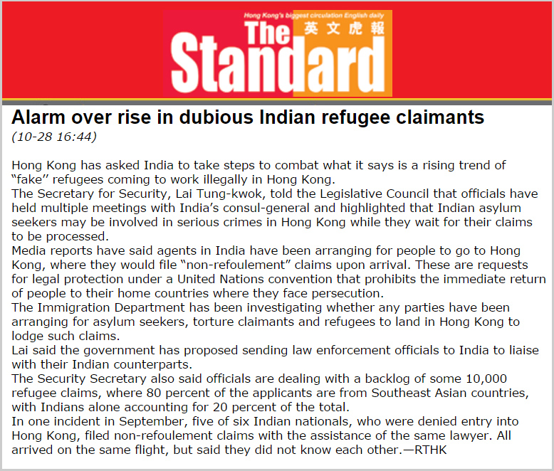 Standard - Alarm over rise in dubious  Indian claims