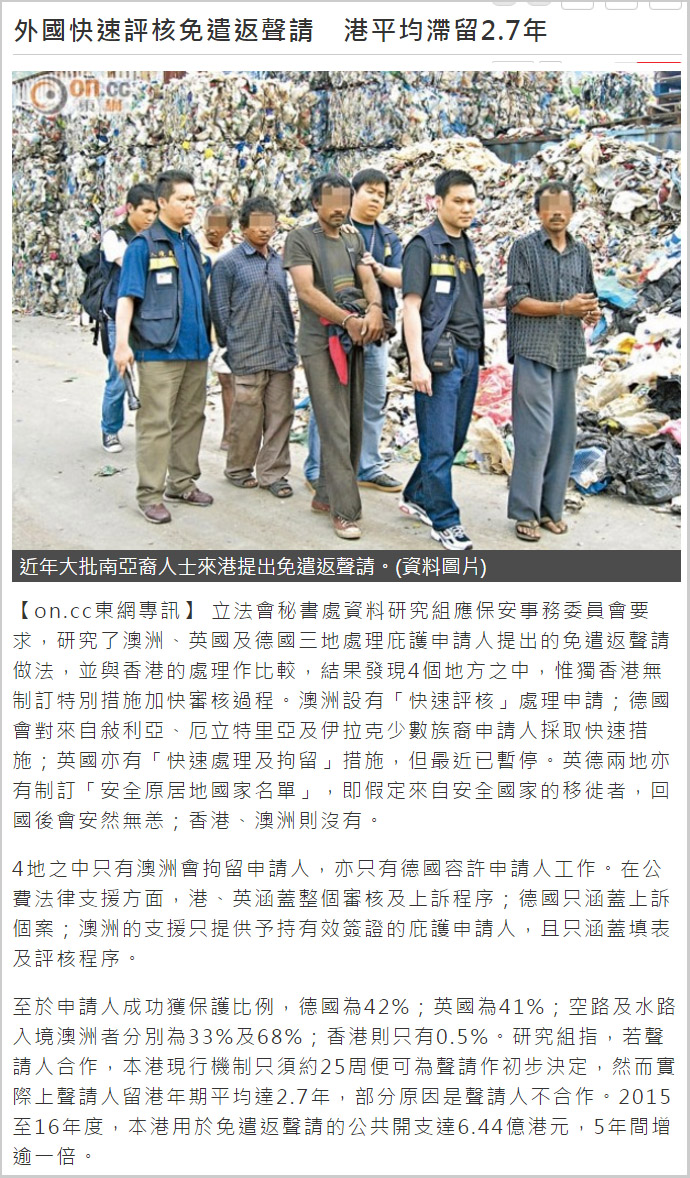 Oriental Daily 30Nov2015
