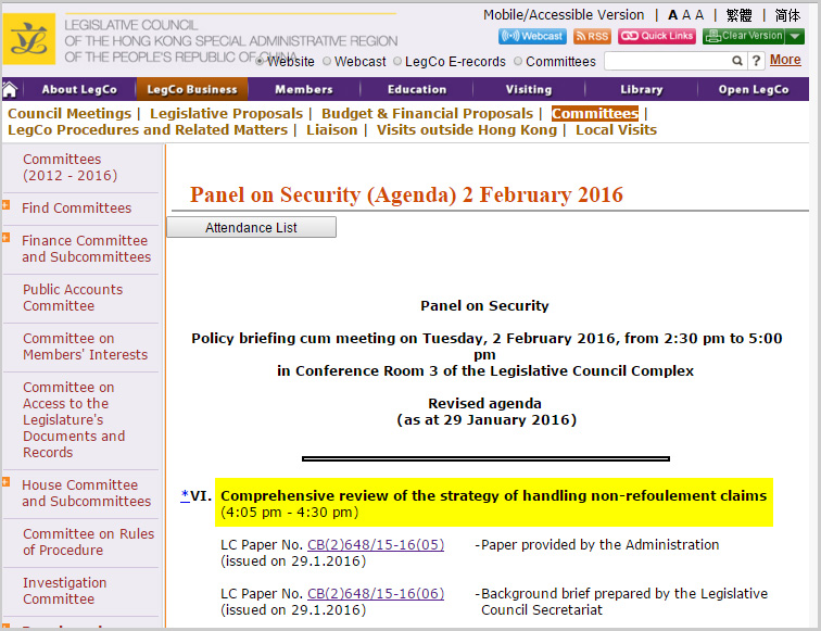 Legco - Comprehensive review of the strategy of handling non-refoulement claims - 2Feb2016