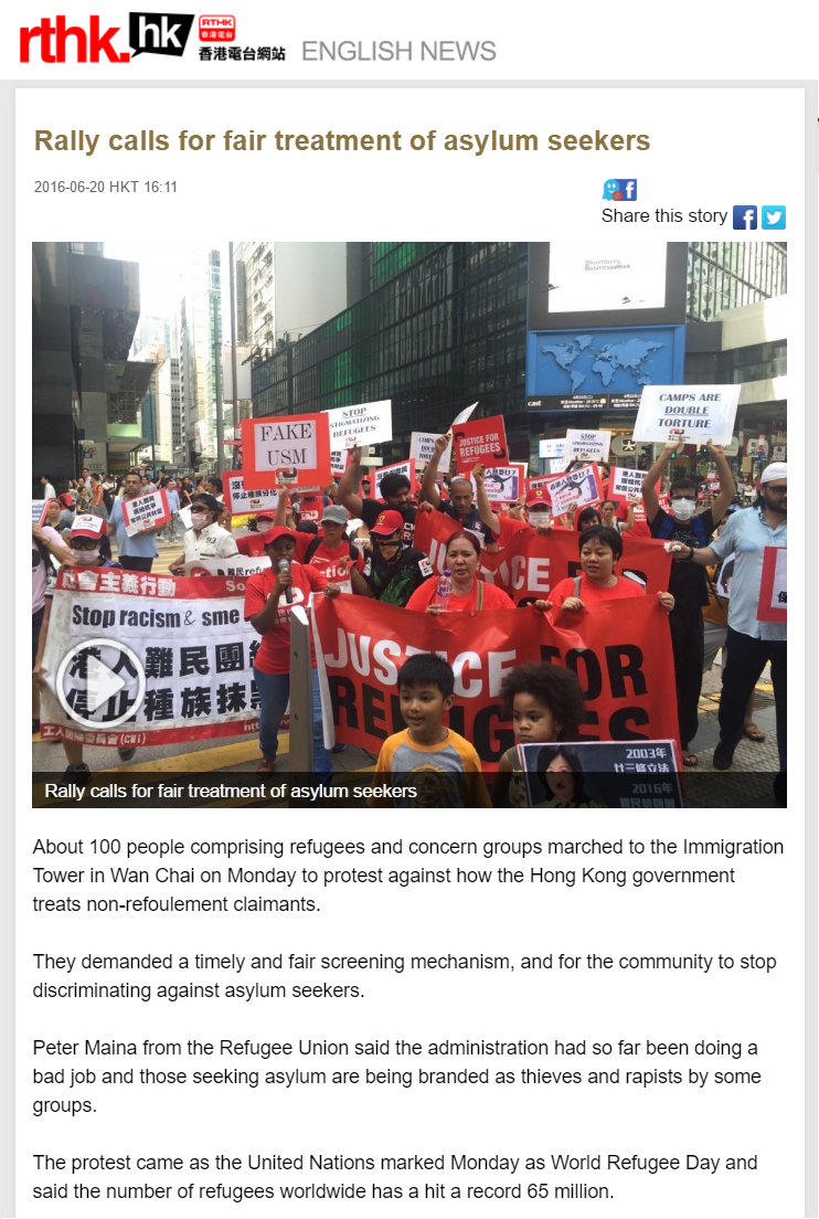 RTHK - Rally calls for fair treatment of asylum seekers - 1