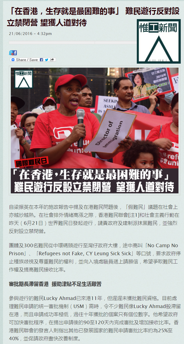 WKNews - Rally seeks fair treatment from Government - 1