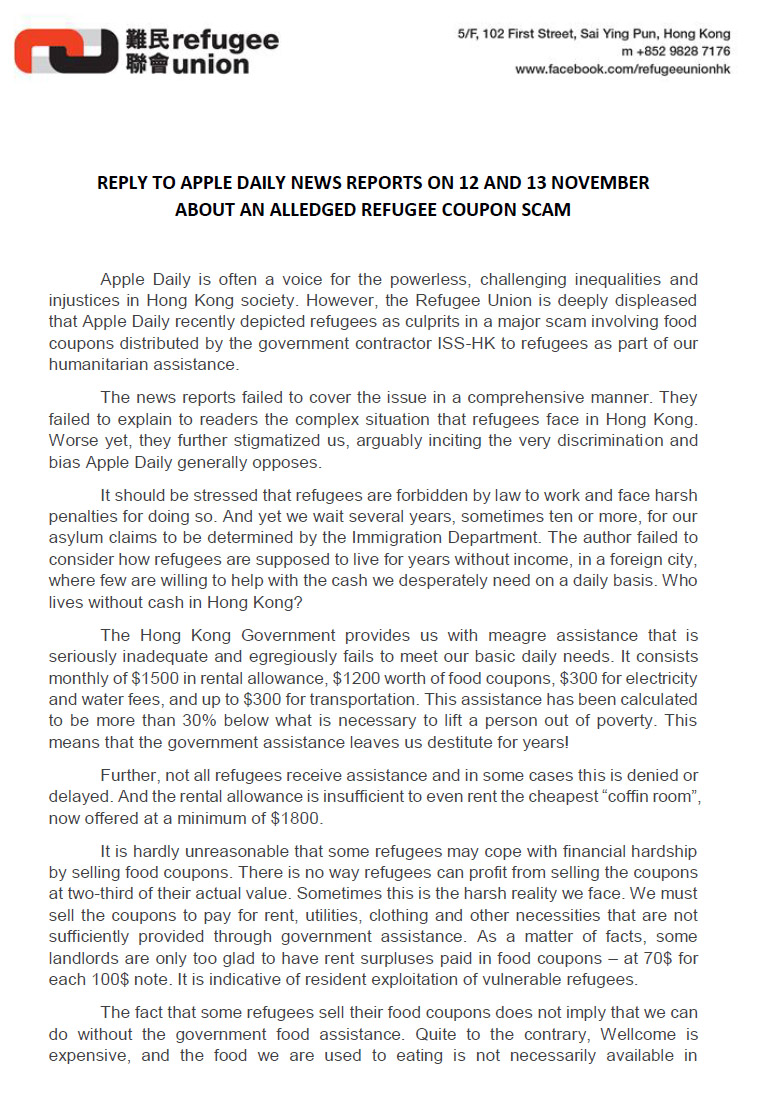 RU response to Apple Daily reports on food coupon scam - 22Nov2016