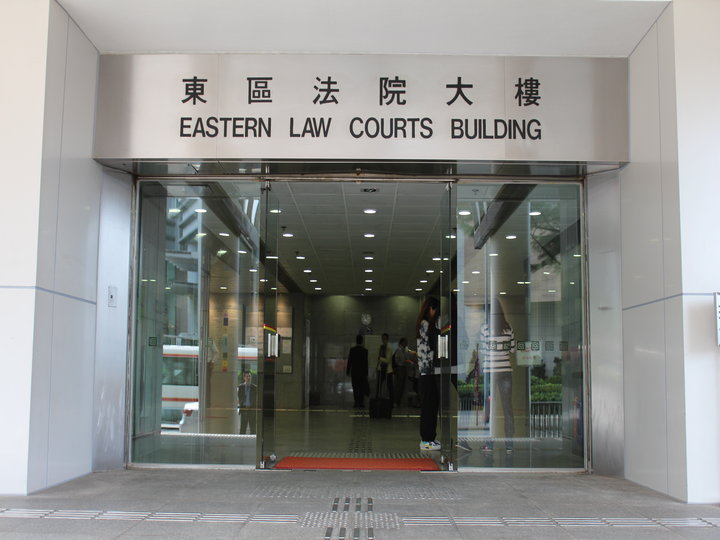Eastern magistrates court