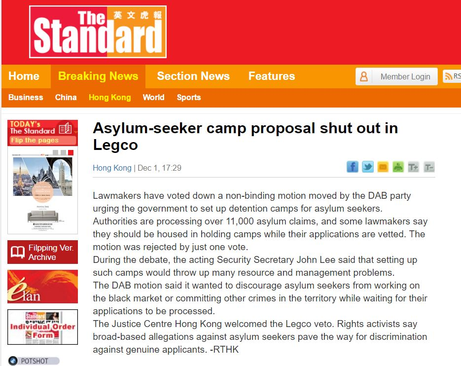 Standard - Asylum-seeker camp proposal shut out in Legco - 2Dec2016