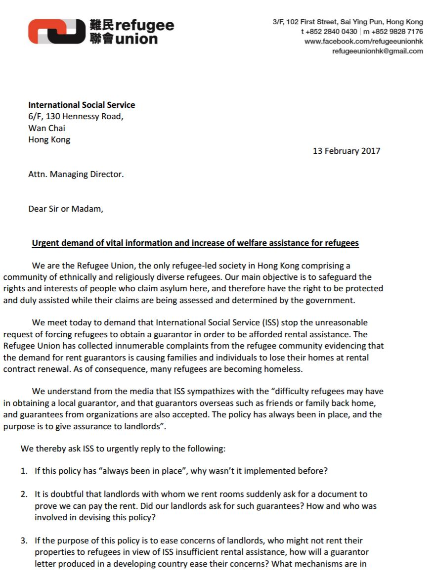 RU petition to ISS on rent guarantors - 13Feb2017