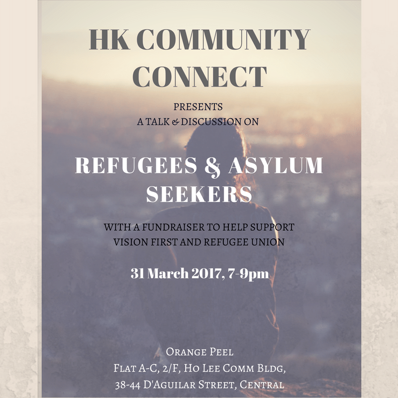 HK Connect fundraiser 31Mar2017
