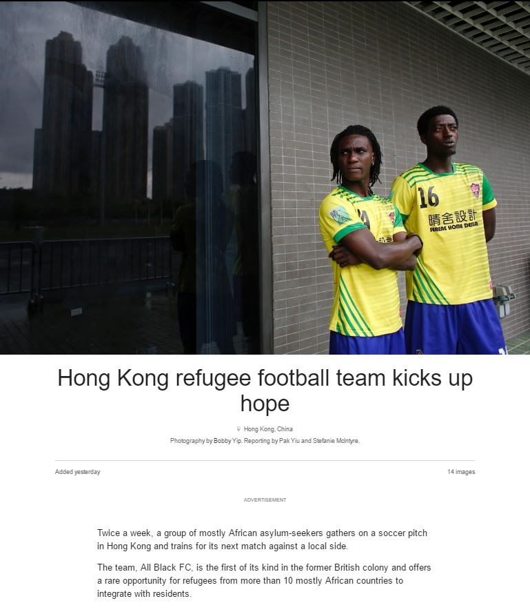 Refugee find hope through soccer - 24May2017