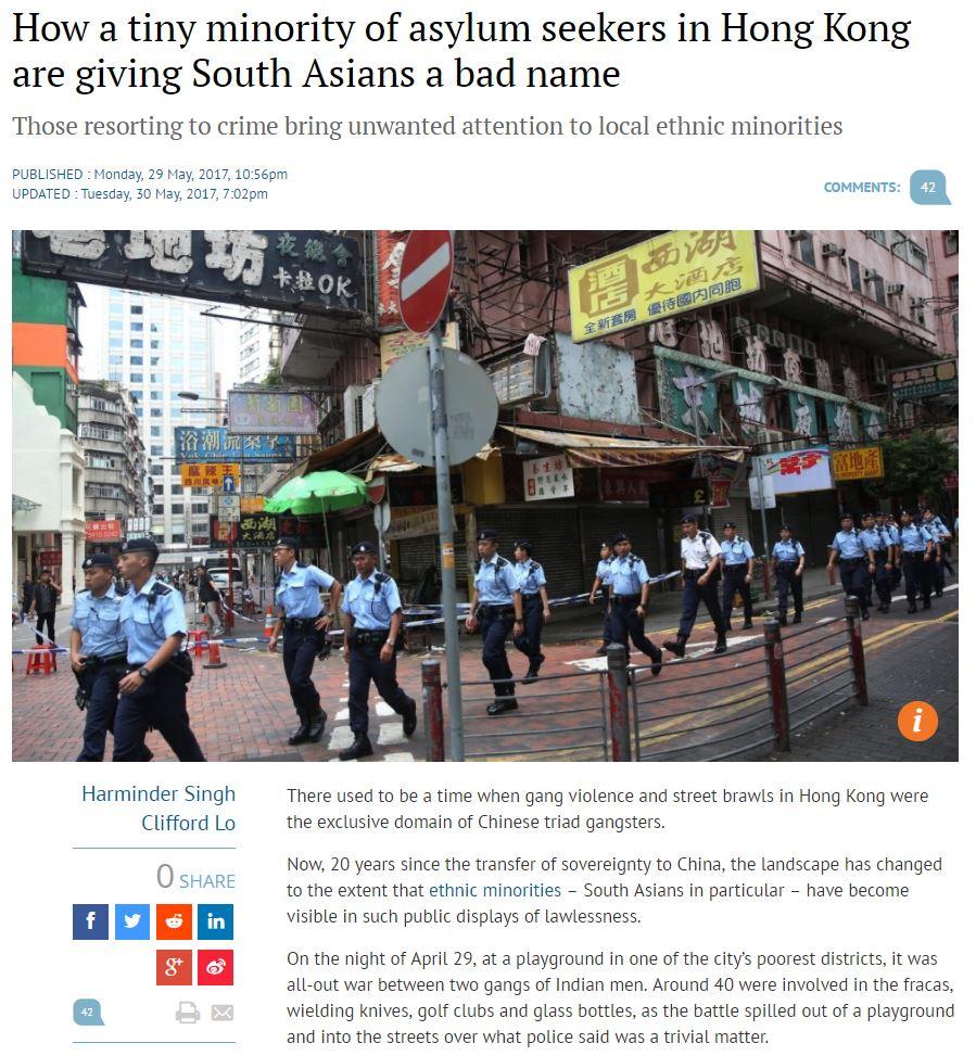 SCMP - Asylum violence - 29May2017