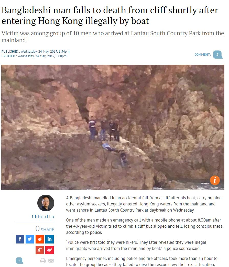 SCMP - Bangladeshi falls to his death - 24May2017