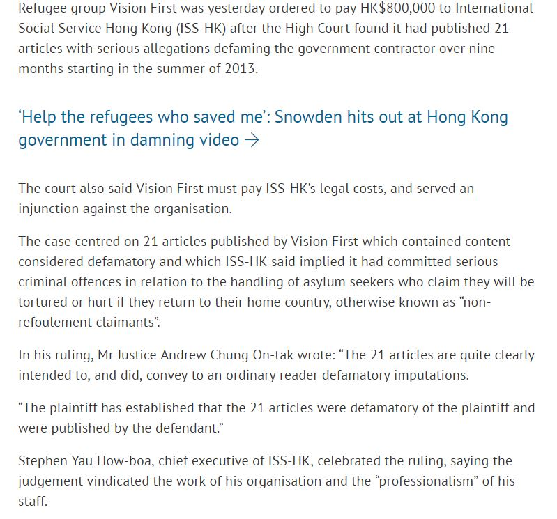 SCMP - Hong Kong government contractor wins defamation case against refugee charity - 25Jun2017