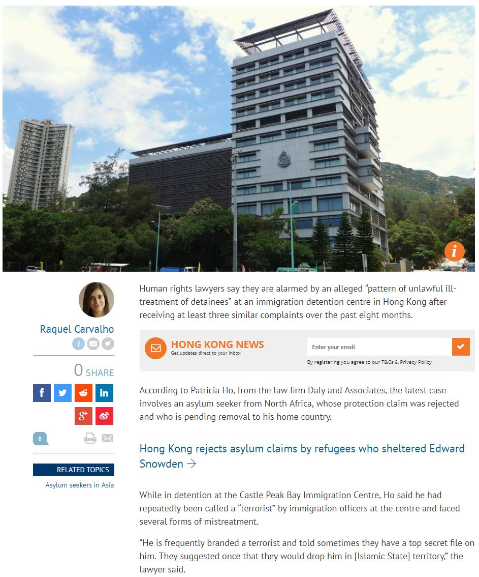 SCMP - Hong Kong rights lawyers allege pattern of mistreatment in immigration detention centre - 12Jul2017
